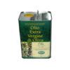 Olio extravergine di oliva in latta