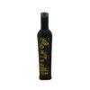 Primo MMXVI organic EV olive oil