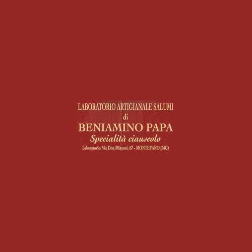 Macelleria Salumeria Beniamino Papa 1