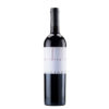 Ardiale - Marche Merlot IGT