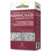 Farina integrale Hammurabi di grano Monococco - 750g